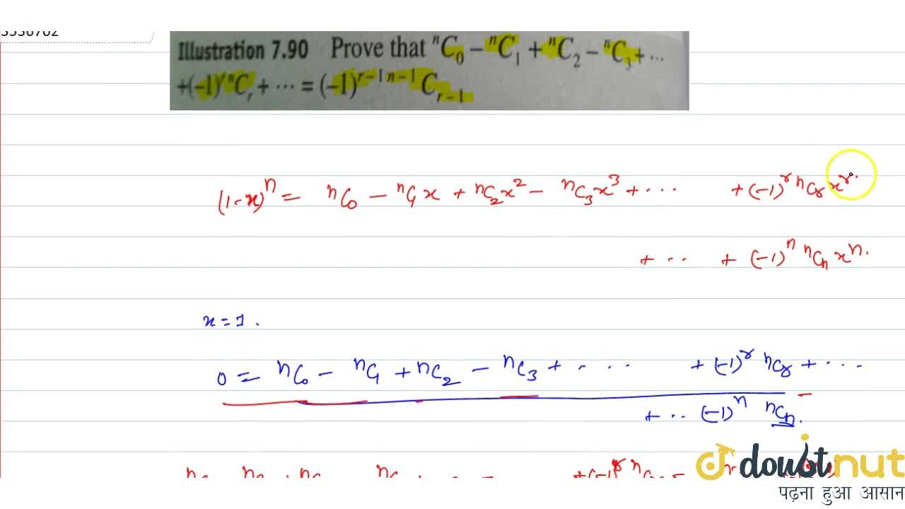 Solution for Prove that ^nC_0-^nC_1+^nC_2-^nC_3+....+(-1)^r ^C