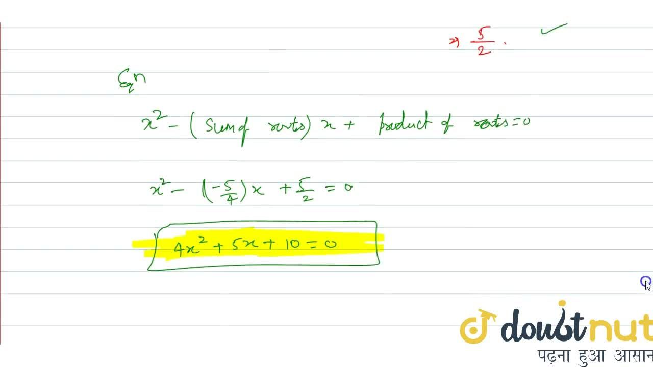 Solution for If x_1 and x_2 are roots of the quadratic equa
