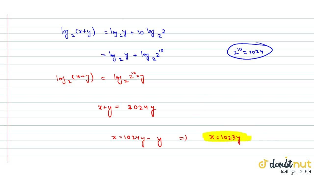 Solution for Suppose x and y are positive numbers such that