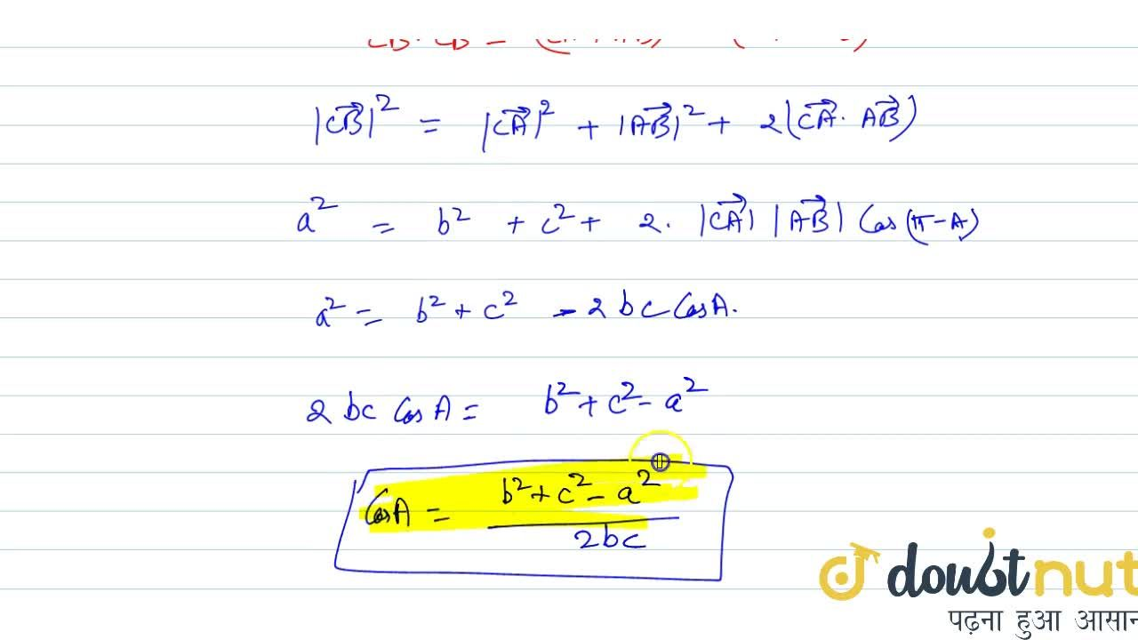 Solution for In DeltaABC, prove that cosA=(b^2+c^2-a^2),(2b