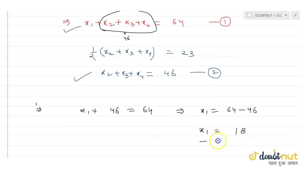Solution for The average   of x_1,\ x_2,\ x_3 and x_4 is 1