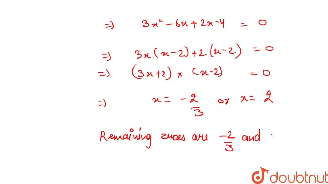 Solution for Find all the zeros of the polynomial f(x)=2x^4-3x