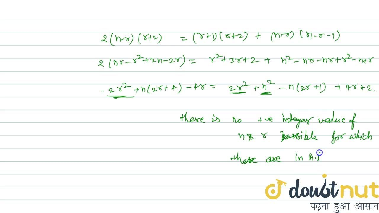 Solution for Prove that two +ive integers n,r cannot be found s