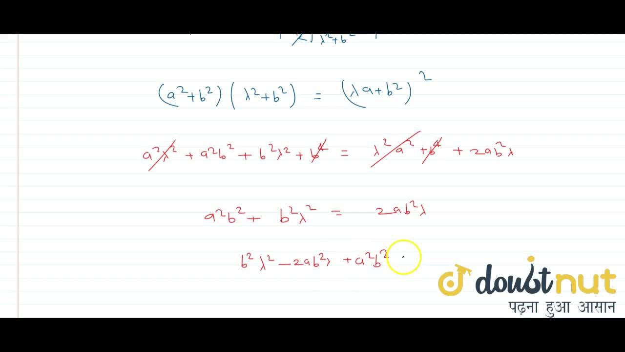 Solution for If lambdax-by + b^2 = 0 is tangent to the circle