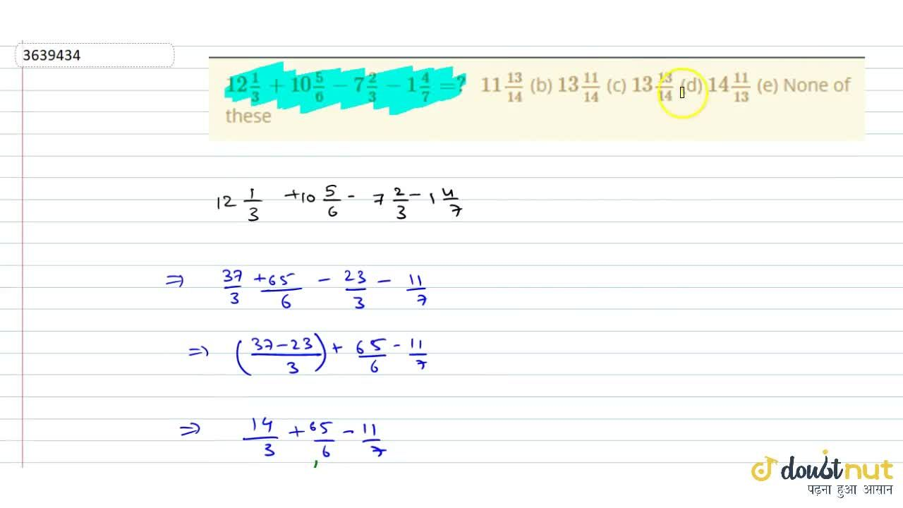 Solution for  12 1,3+10 5,6-7 2,3-1 4,7=?  (a) 11(13),(14)