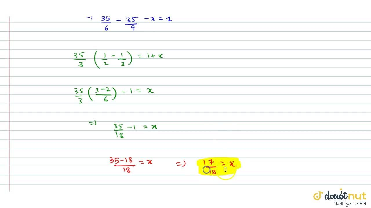 Solution for 5 5,6-3 8,9-?=1  2,3 (b) 3,2 (c) (17),(18)
