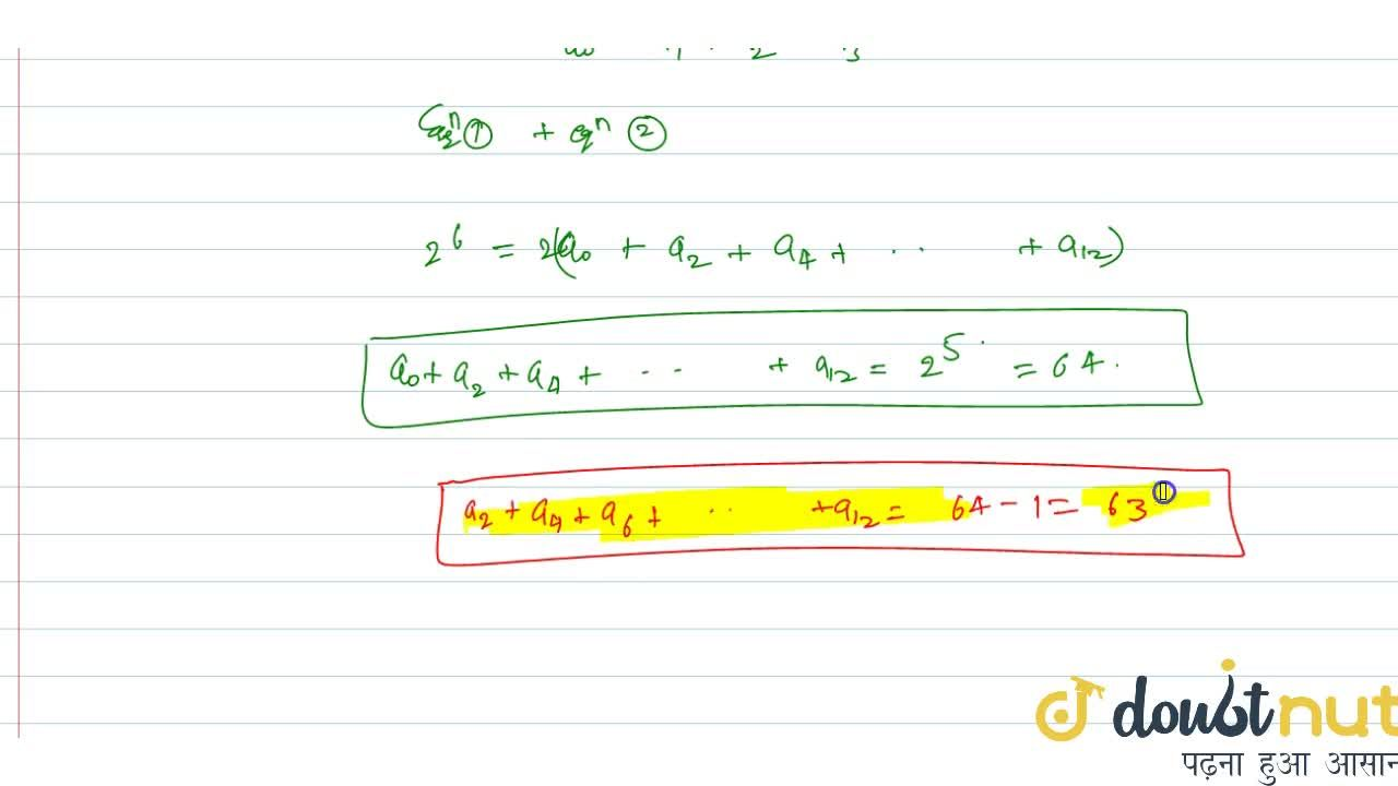 Solution for (1+x-2x^2)^6=sum_(r=0)^12 a_r x^r  then  a_2+a_