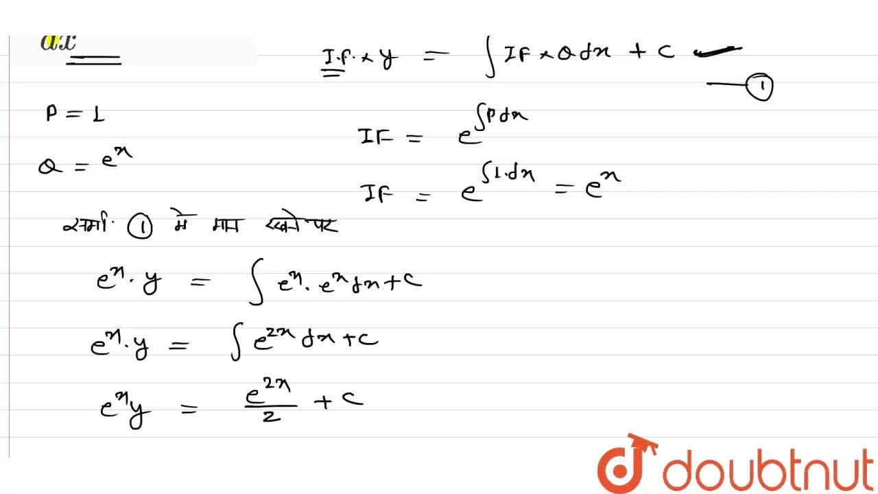 Solution for हल कीजिए- <br> (dy),(dx) +y=e^(x).