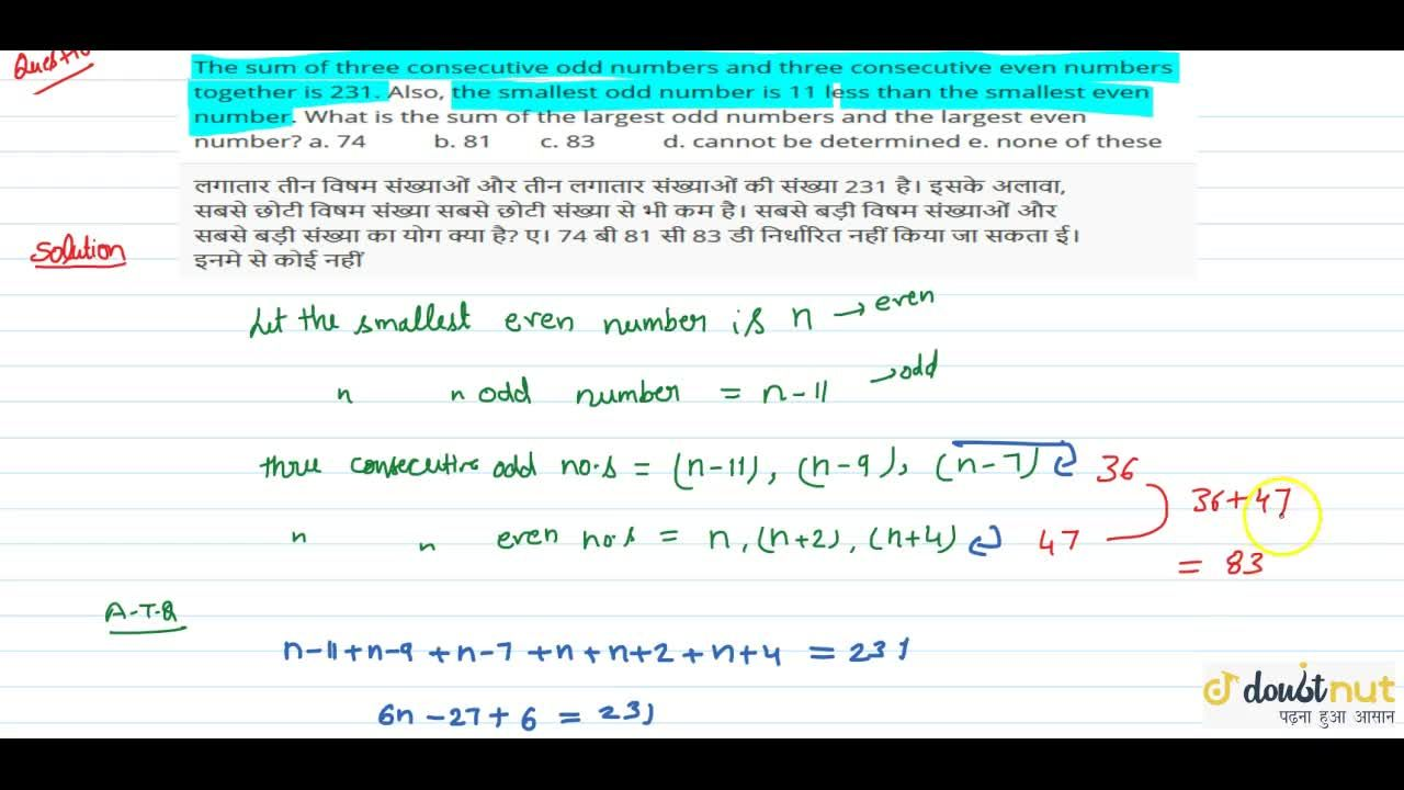 Solution for The sum of three consecutive odd numbers and three