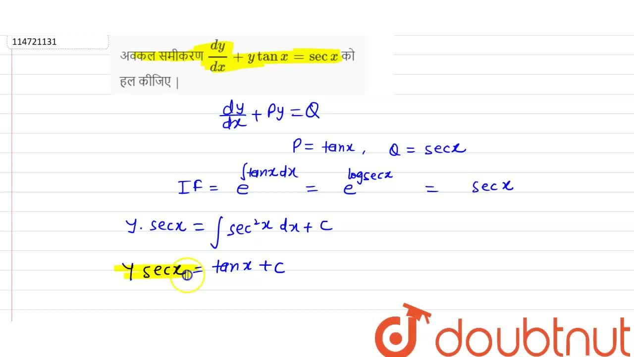 Solution for अवकल समीकरण (dy),(dx) +  y  tan x = sec x  को हल