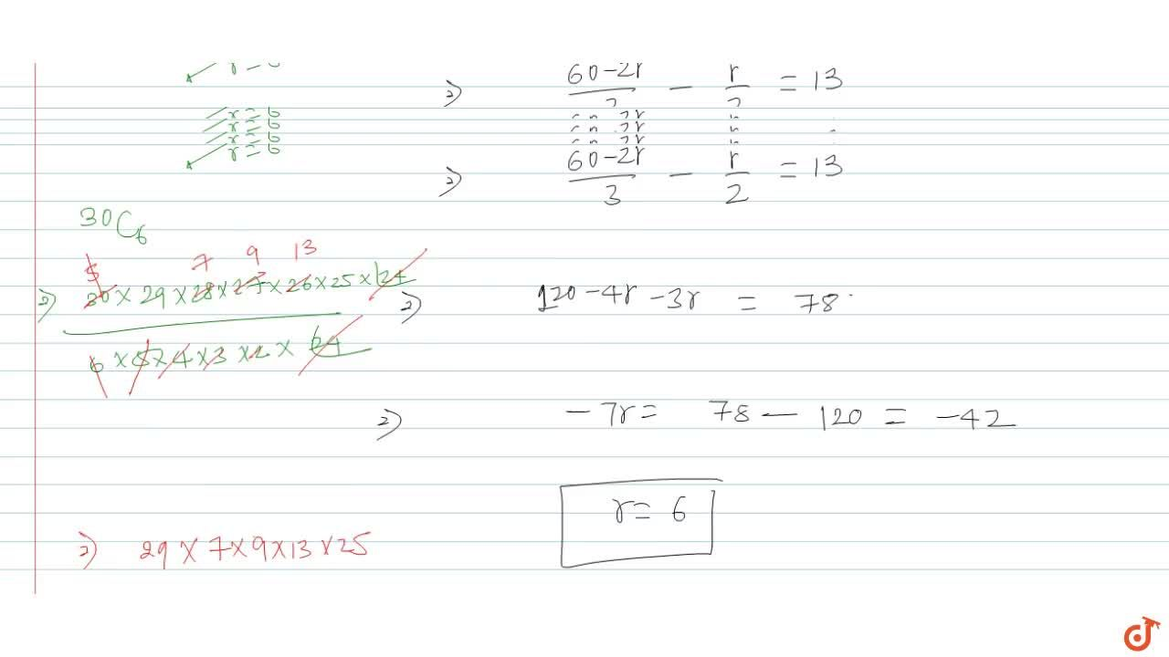Solution for In the expansion of  (x^(2,3)-1,sqrtx)^20,a  ter