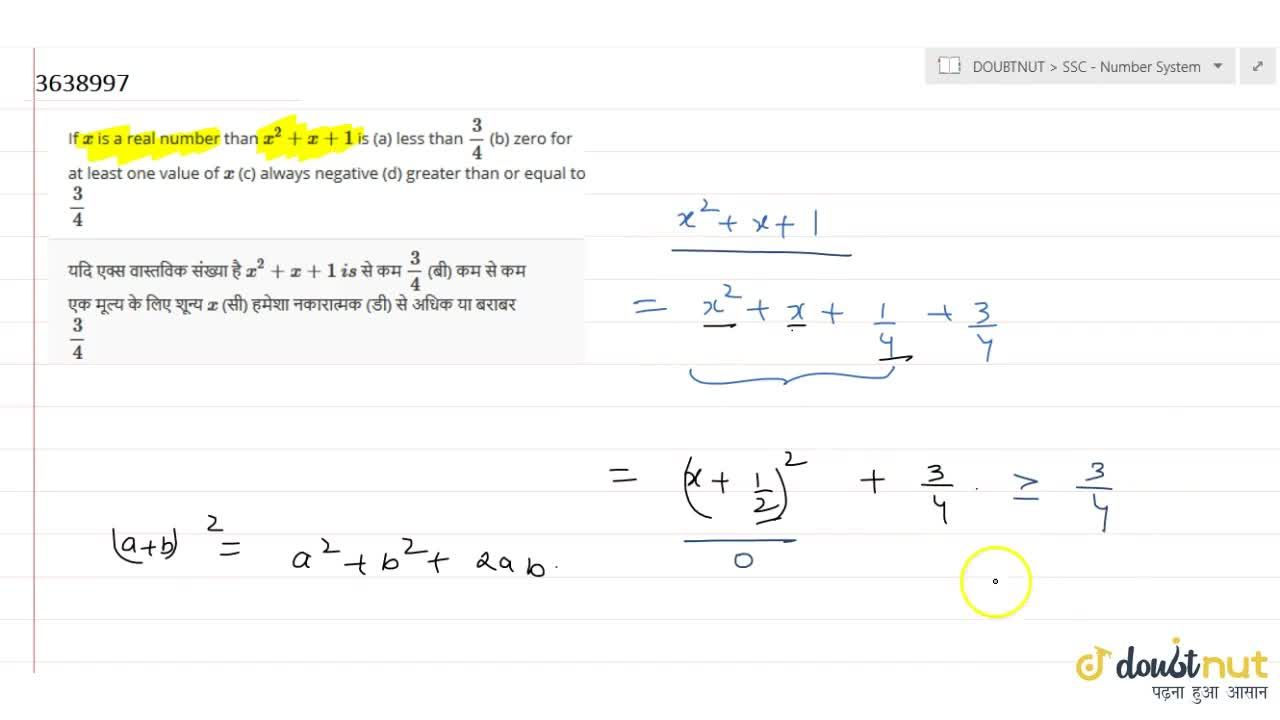 Solution for If x is a real number than x^2+x+1 is (a) less