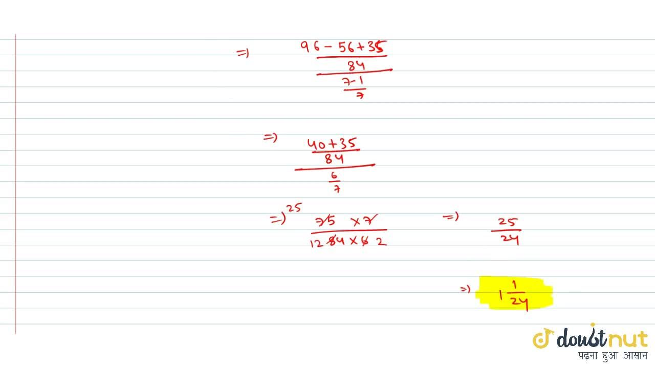 Solution for  The value   of (1 1,7-2,3+(2,5),(1-1,(25))),(1-