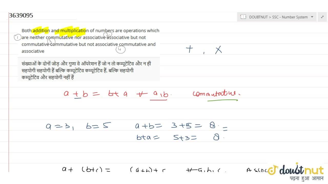 Solution for Both addition and multiplication of numbers are