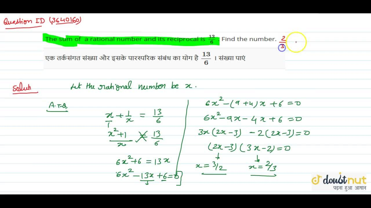 Solution for The sum of   a rational number and its reciprocal