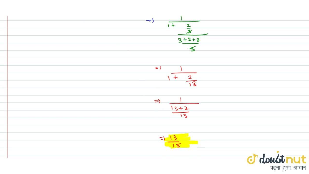 Solution for Simplify: 1,(1+(2,3),(1+2,3+(8,9),(1-2,3))) . (