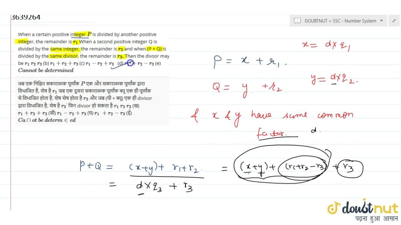 Solution for When a certain positive integer P is divided by
