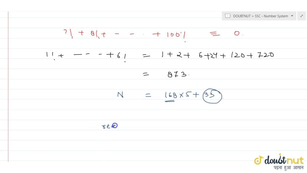 Find the remainder when N is divided by 168. 33