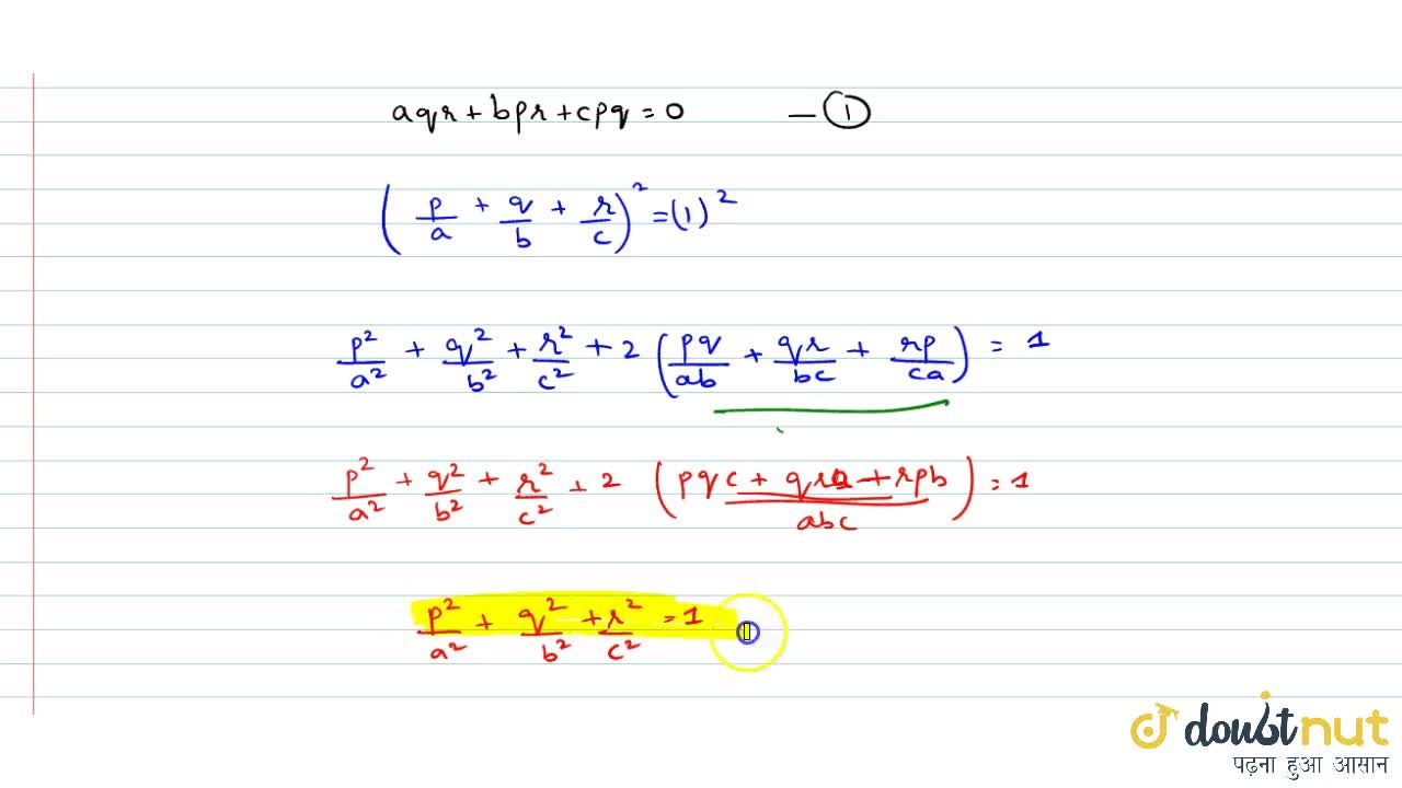 If p,a+q,b+r,c=1 and a,p+b,q+c,r=0 where a ,\ b ,\ c ,\ p ,\ q ,\ r are   non-zero real numbers, then (p^2),(a^2)+(q^2),(b^2)+(r^2),(c^2) is equal to (a) 0 (b) 1 (c) 3 (d) 9