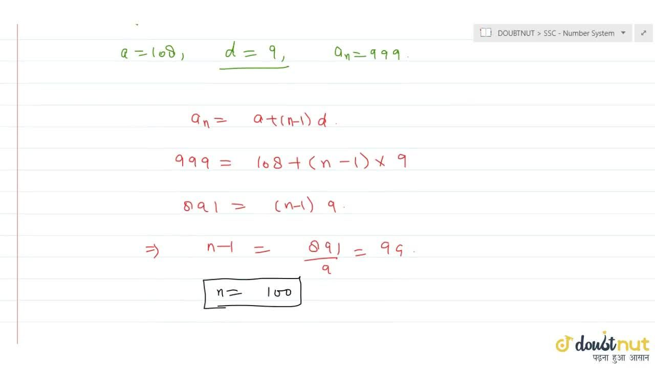 Solution for The number of three digit numbers which are   mul