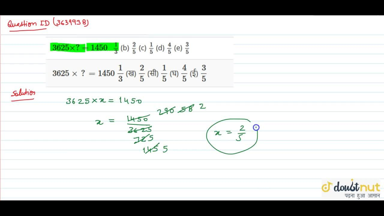 Solution for 3625xx?=1450  1,3 (b) 2,5 (c) 1,5 (d) 4,5