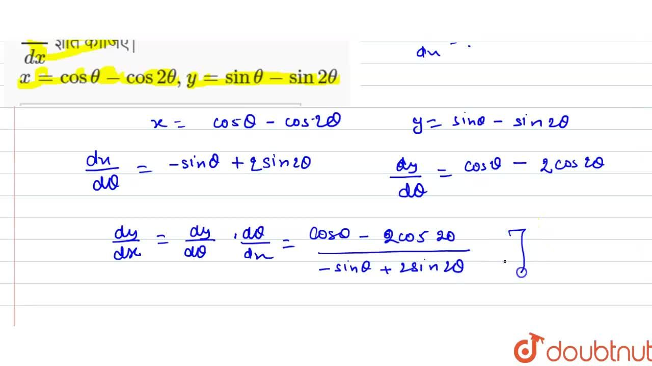 Solution for (dy),(dx) ज्ञात कीजिए  <br> x=cos theta-cos 2 t