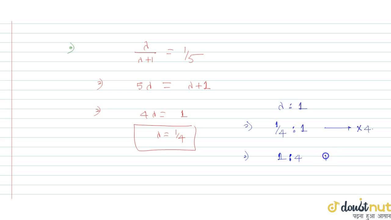 Solution for Find the ratio, in which the plane x + y + z =1,5
