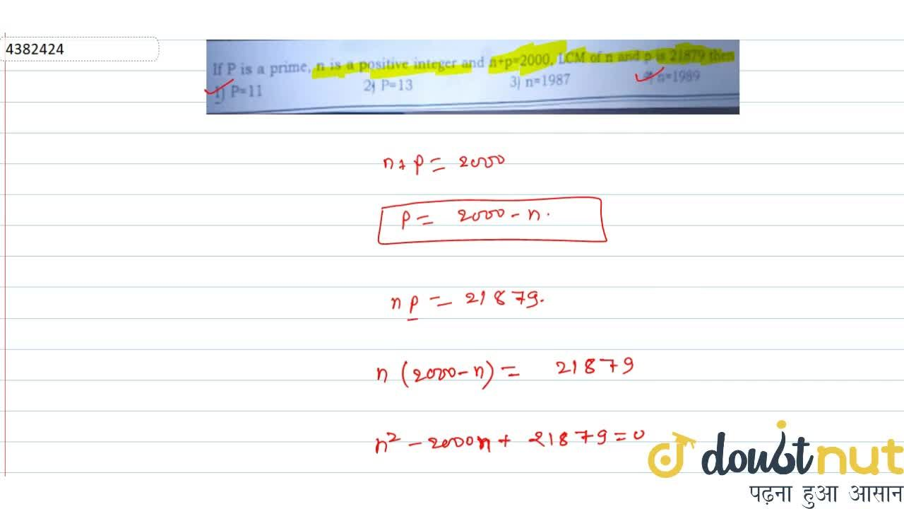 Solution for If P is a prime, n is a positive integer and n+