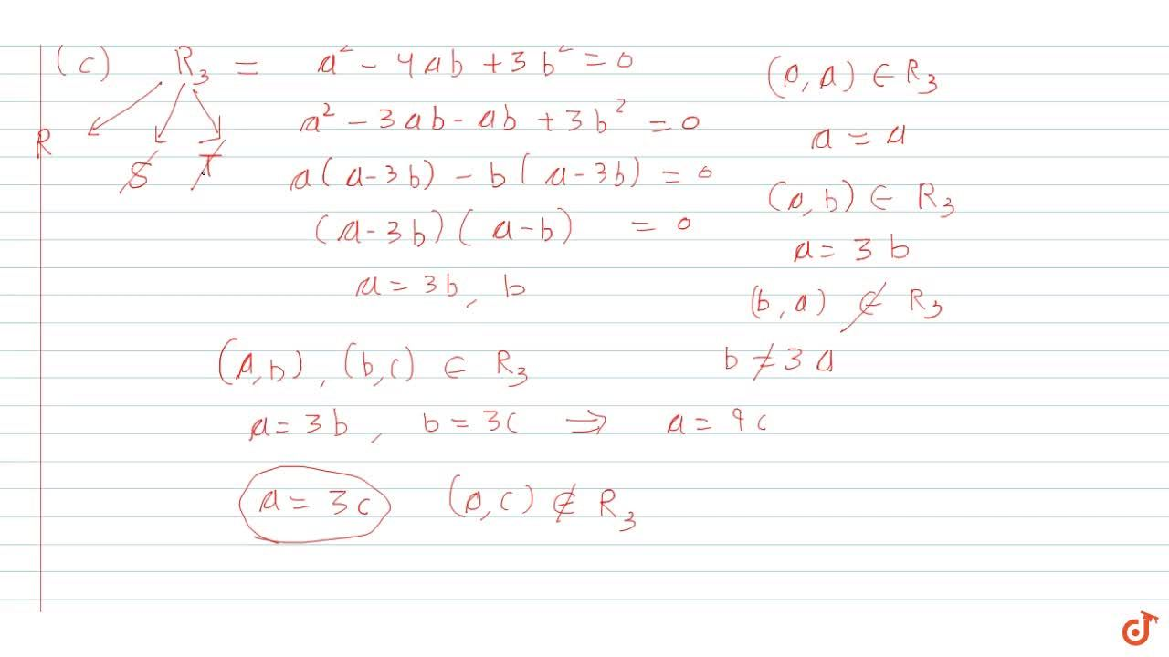 """Solution for Test whether   the following relations R_1,R_2""""a"""