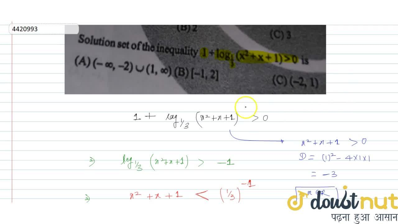 Solution set of the inequality 1 + log_(1,3)  (x^2 + x + 1) > 0 is