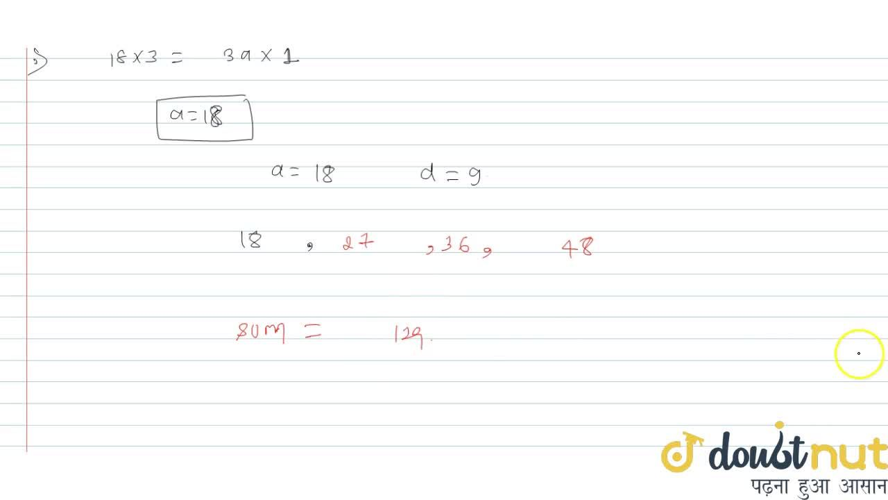 Solution for In an increasing sequence of 4 positive integers,