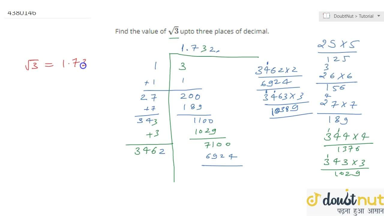Find the   value of sqrt(3) upto three   places of decimal.