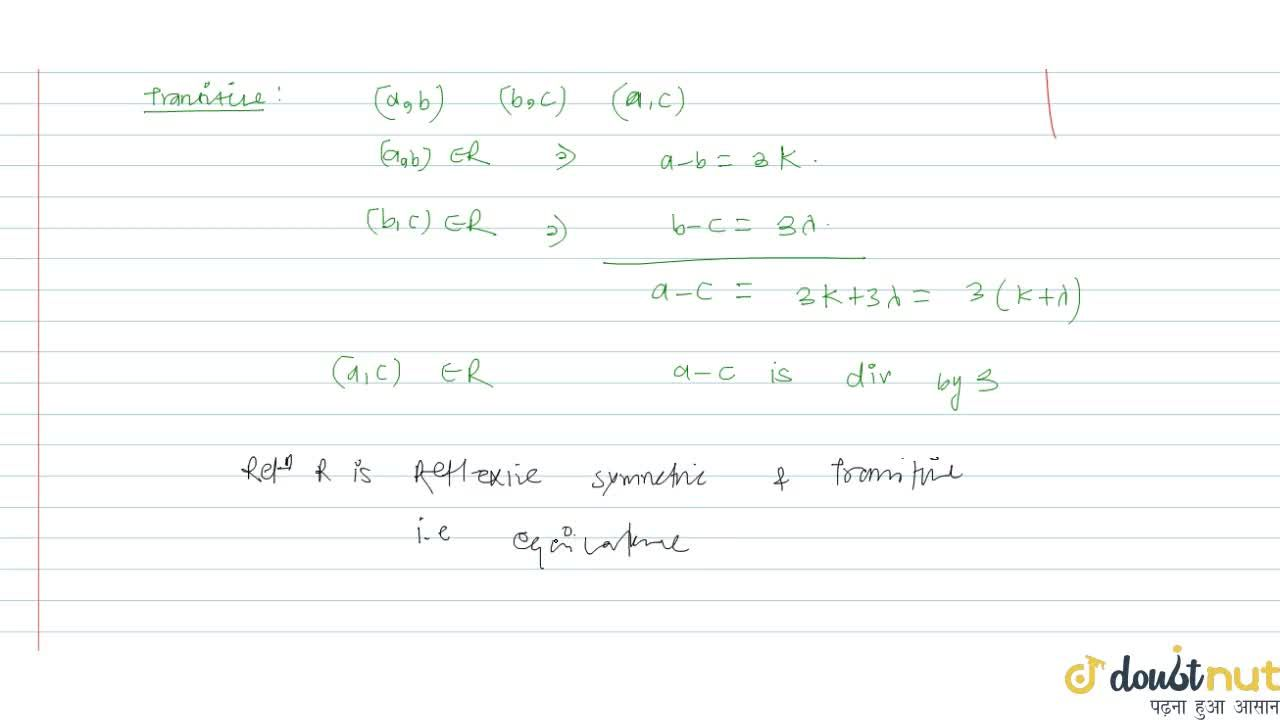 Solution for Prove that relation define on positive integers su