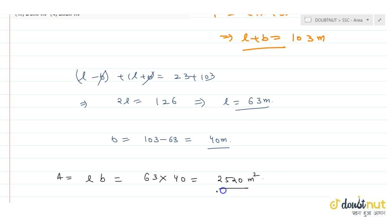 Solution for The difference between the length and breadth of a