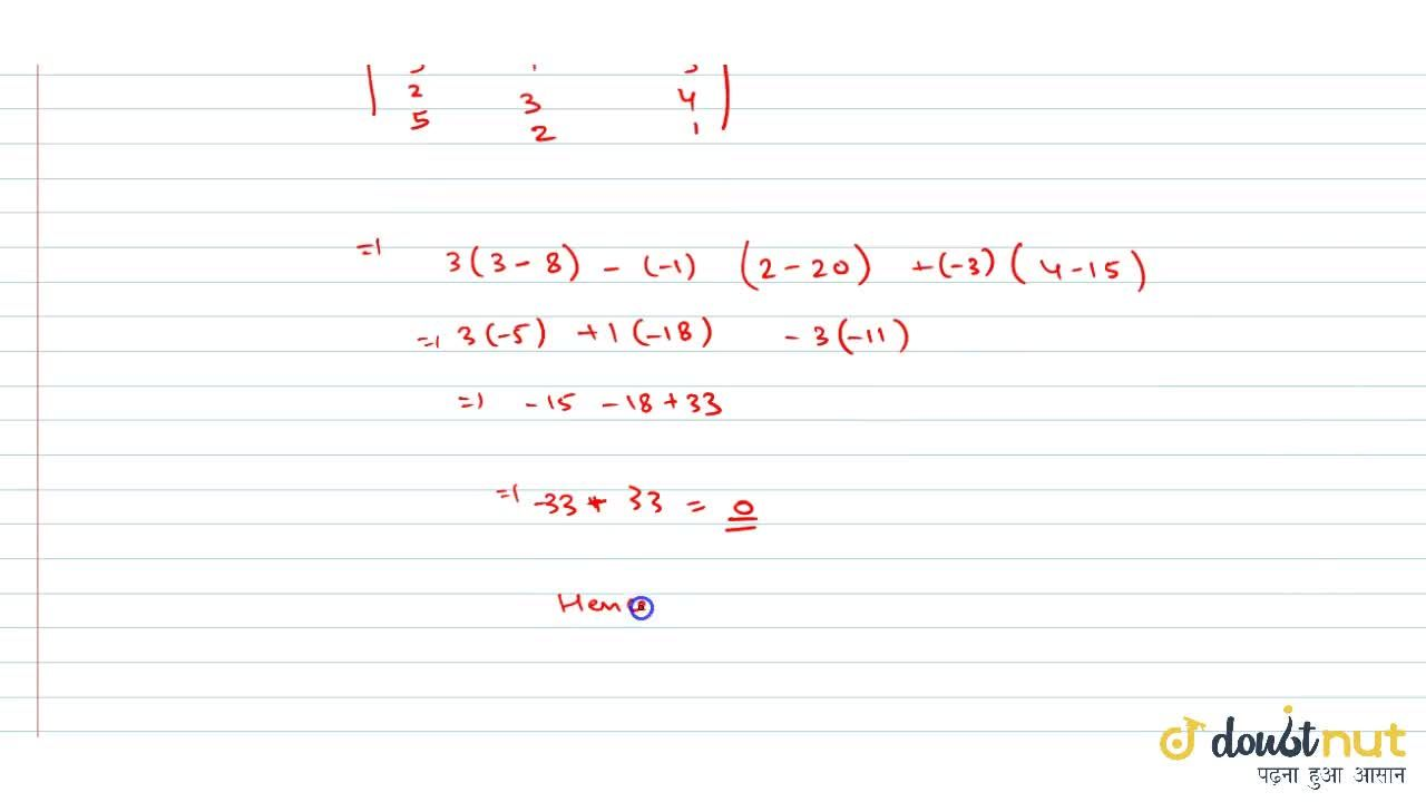 Solution for Show that the lines (x-1),2=(y-2),3=(z-3),4 and