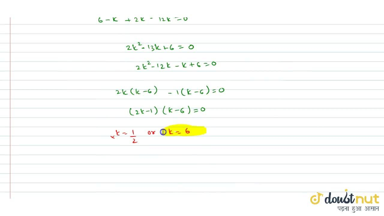 Solution for If system of homogenous equations x+ky-2z=0, 2x+y