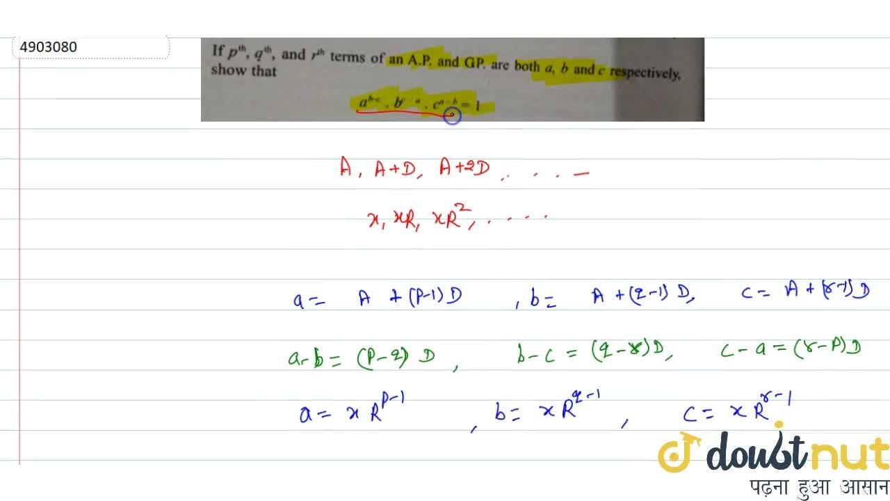 Solution for Ifp^(th), q^(th) and r^(th) terms of an A.P an