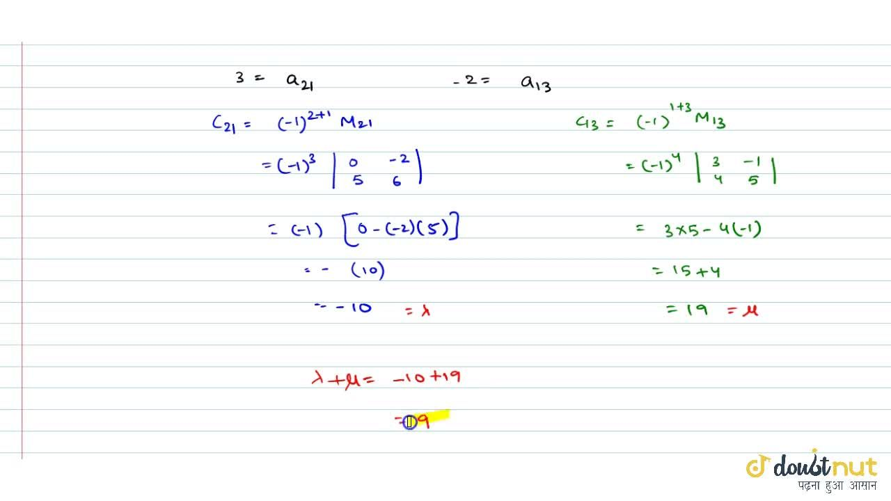 If lambda and mu are the co factors of 3 and -2 respectively in the determinant  [1,0,-2] , [3,-1,2] , [4,5,6]  then the value of lambda+mu=