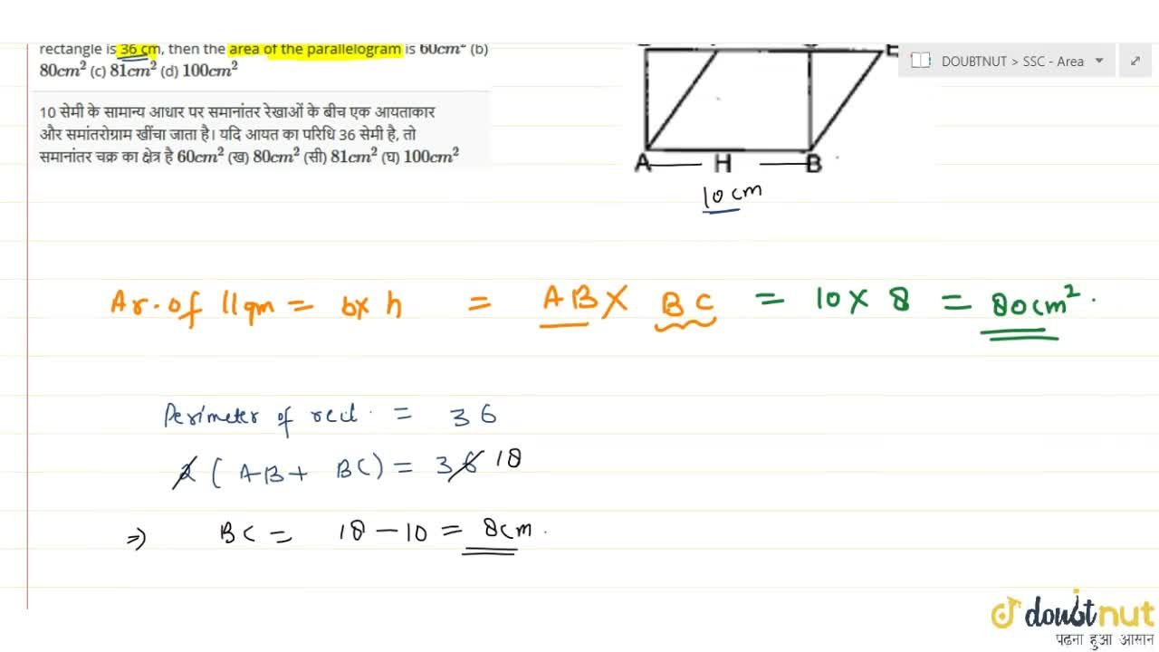 Solution for A rectangle   and a parallelogram are drawn betwe
