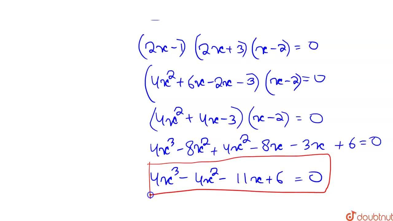 Find a cubic polynomial whose zeroes are (1),(2),-(3),(2) and 2.