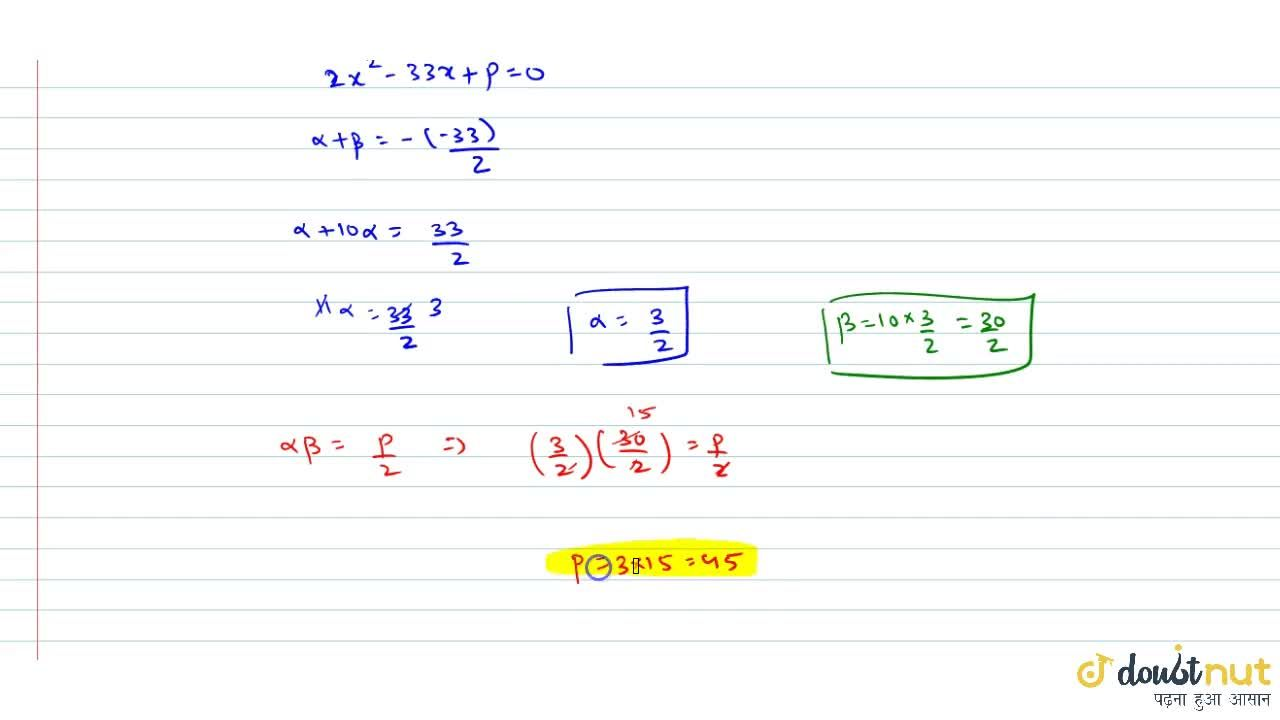 If one root is ten times the other root of the equation 2x^2-33x+p=0 then p=