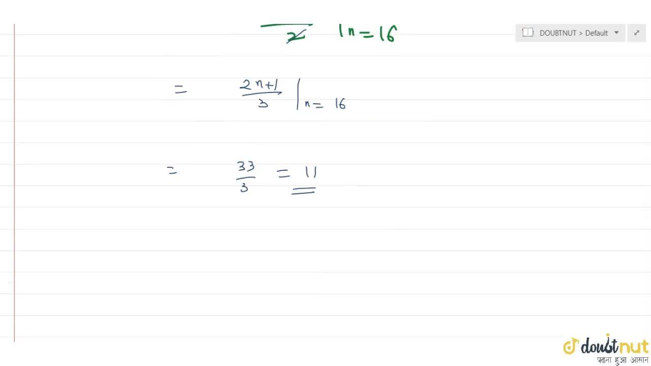 Solution for What is the arithmetic mean of first 16 natural nu