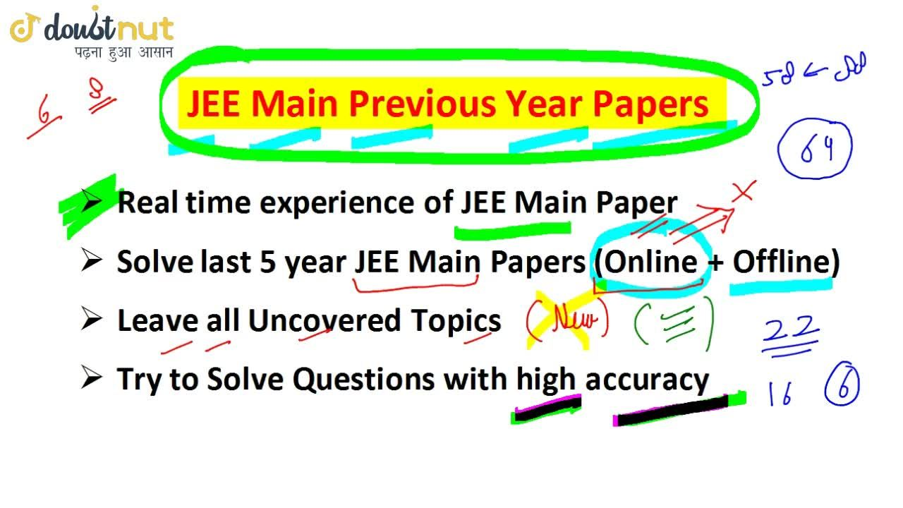 Solution for JEE Main 2019   How To Increase 50 Marks In JEE Ma
