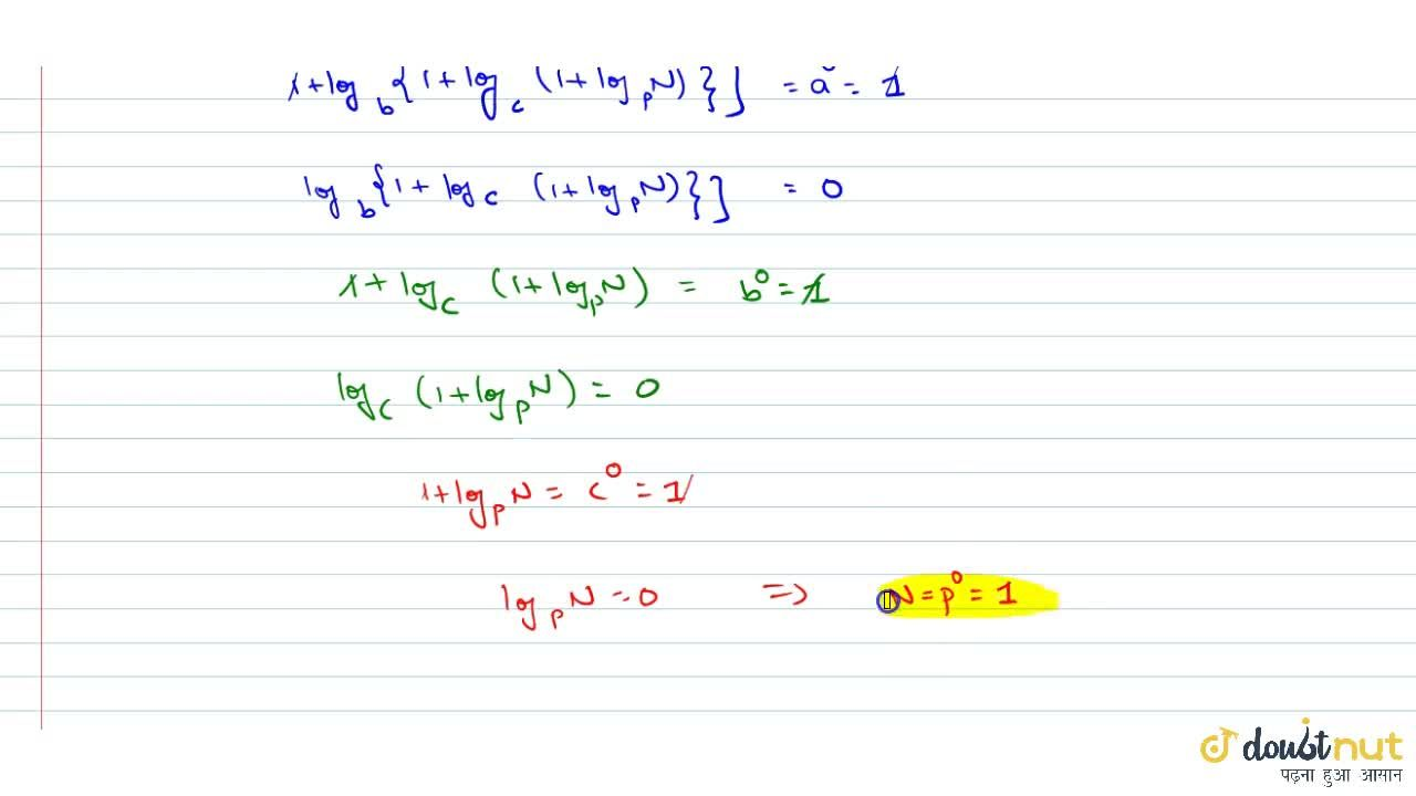 Solution for The value of N satisfying (log)_a[1+(log)_b\ {1