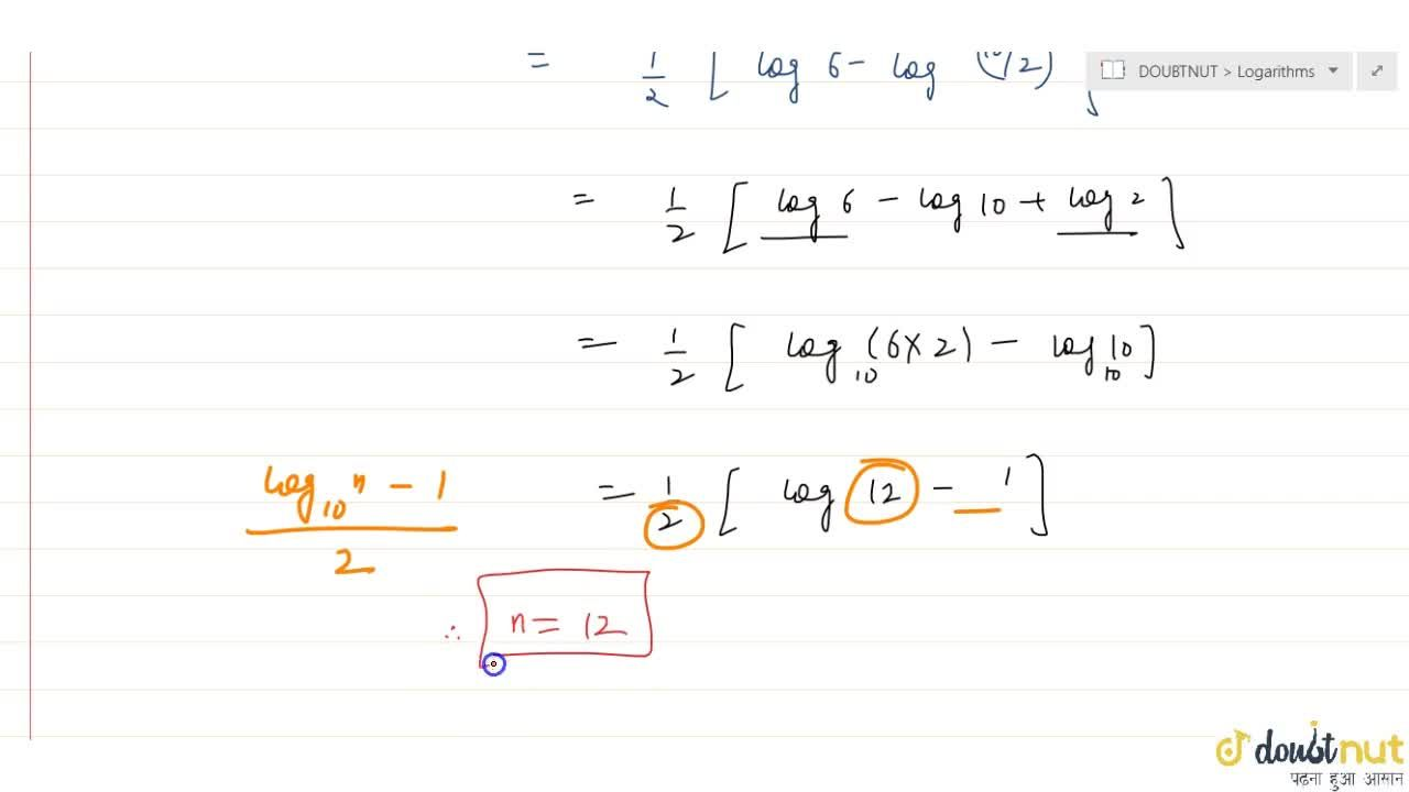 Solution for If log_(10) sin x+log_(10)cos x=-1 and log_(10)