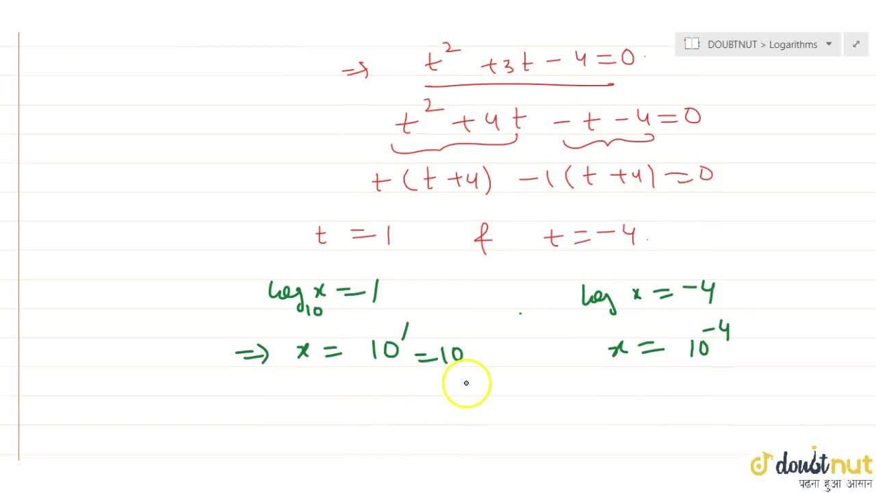 Solution for Solve following log equation x^((logx+7),4)=10^