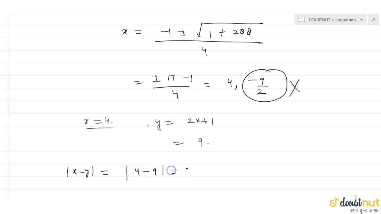 Solution for For x , y  in NN , if 3^(2x-y+1)=3^(y-2x+1)-8