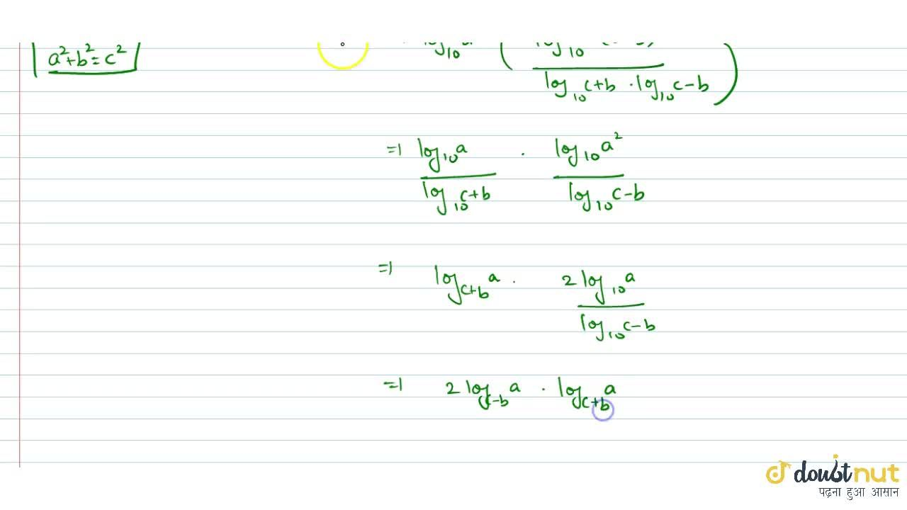 Solution for Given a^2+b^2=c^2&\ a .0 ; b >0; c >0,\ c-b!=1,\