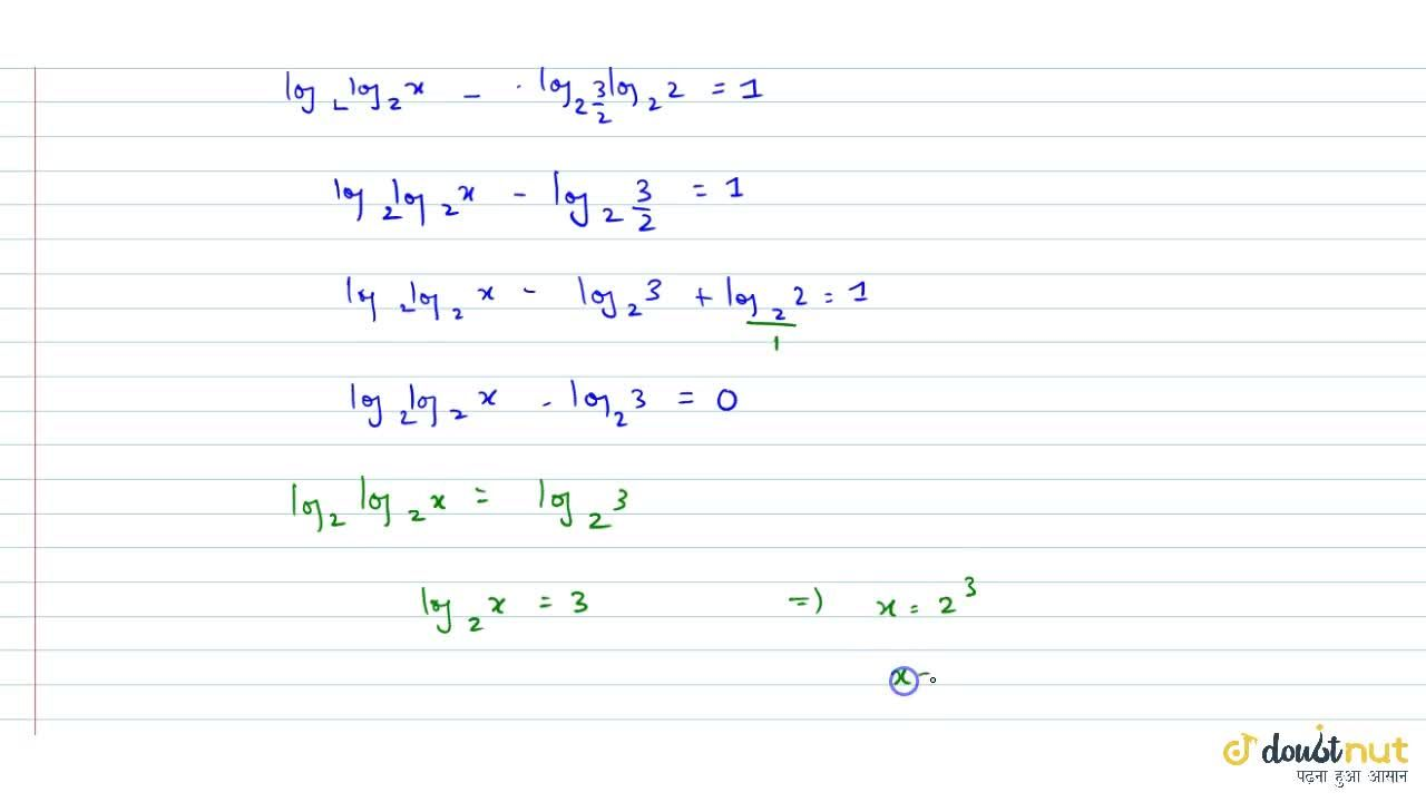 Solution for Find all real numbers x which   satisfy the equ
