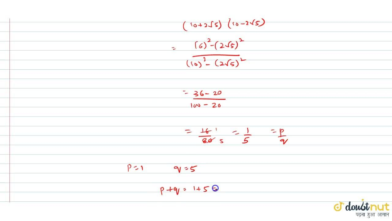 Solution for The value of (tan^2 18^@) (tan^2 54^@) can be ex